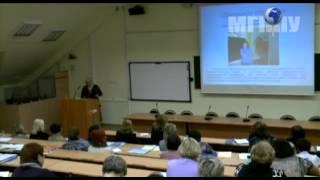 Доклад Екжановой Е.А.«Место и роль интегрированного образования в современной системе образования»