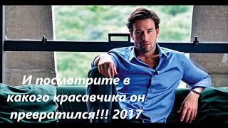 """Самый популярный сериал """"КЛОН"""" как изменились актеры , тогда 2002 году  и сейчас в 2017 году !!!!"""