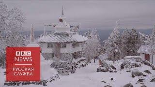 Храм буддистов на Урале: почему власти хотят его снести?