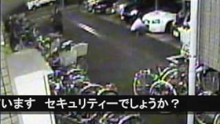 防犯ビデオが自動車窃盗の犯行の一部始終を捉えた thumbnail