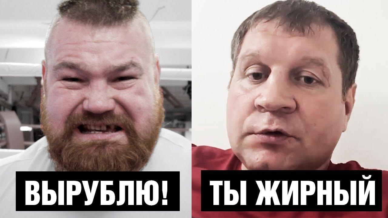 Дацик обещает вырубить Емельяненко / Бой Дацик против Емельяненко в разработке