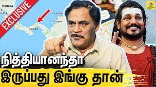 IP Address-ல் சிக்கிய நித்தி ! | EXCLUSIVE : RTD Police Varadharajan On Nithyanandha Island