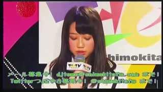 NMB48 チームb2 BⅡ アシスタント 日下このみ nmb最新動画ブログ http://...