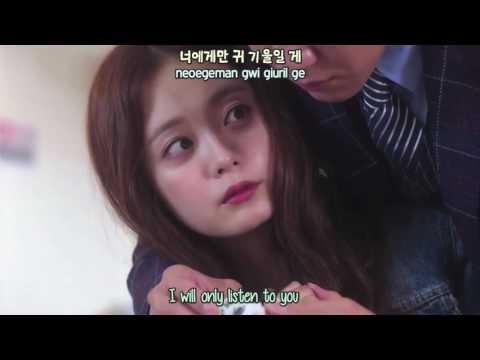 Na Yoon Kwon (나윤권), Han Ye Ri (한예리) - Love Therapy [English subs + Romanization + Hangul]