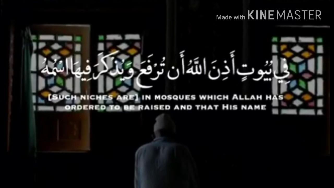 محمد النقيب في بيوت أذن الله أن ترفع ويذكر فيها اسمه Youtube
