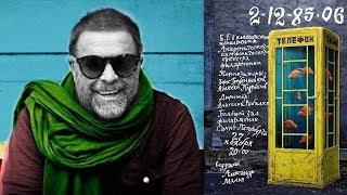 БОРИС ГРЕБЕНЩИКОВ - АЛЕКСЕЙ КУРБАТОВ. «2-12-85•06» (Concert) 2018