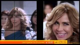 """Сериал """"Аврора"""" на """"СТК 10"""""""