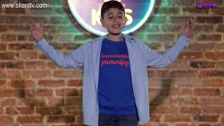 Stand up kids Episode 08