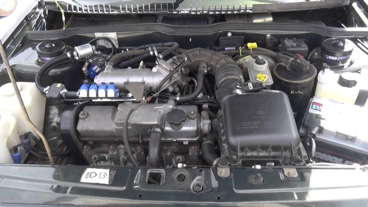 упражнения установка газа на авто ваз 2114 видео значения удельного