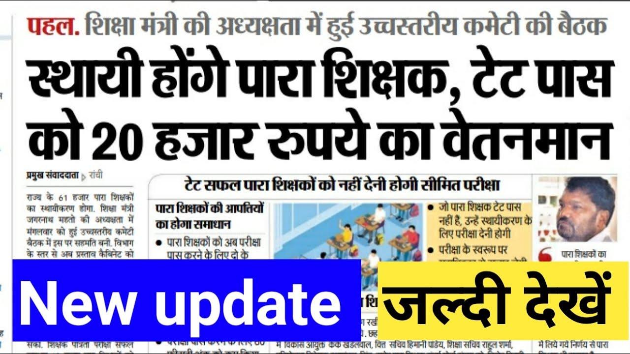 Khe News