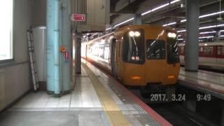 (新発車メロディー)近鉄 905レ・鳥羽ゆき特急 AS03+AT56+AS24