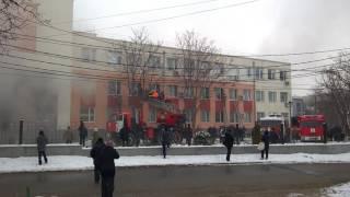 Пожар в экономическом лицее №14 и эвакуация детей