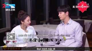 [Vietsub] If You Love (Perhaps Love) - E03 - 2PM Chansung, Liễu Nham