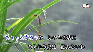 都はるみ 大阪ふたり雨 作詞:喜多條忠 作曲:弦哲也.