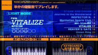 KeyboardMania II 2nd Mix 3rd Mix — Gameplay  {NTSC J} {HD 1080p} {PS2}
