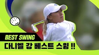 다니엘 강 베스트 스윙! | LPGA 드라이브 온 챔피언십 우승! | Danielle Kang Best golf swing