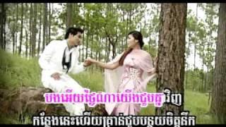 Meas Sok Sophea&Meas Saly-Jam Reang Kloun