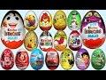 10 Surprise Eggs Kinder Surprise Disney Pixar Cars 2 Unboxing Cool Toys