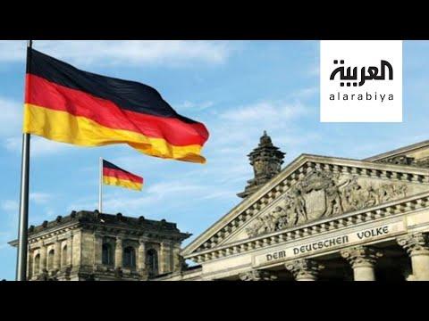 تقارير استخباراتية تكشف معلومات عن عدد الإخوان في ألمانيا  - 01:57-2020 / 7 / 10