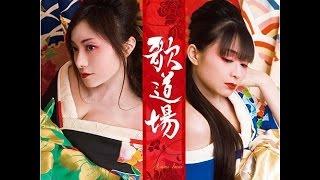 Gambar cover Tegami ~Haikei, 15 no Kimi e~ | THE iDOLM@STER (Cover) 【先】