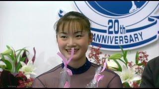 Shizuka Arakawa / Сидзука Аракава / 荒川静香 1998 International Fig...