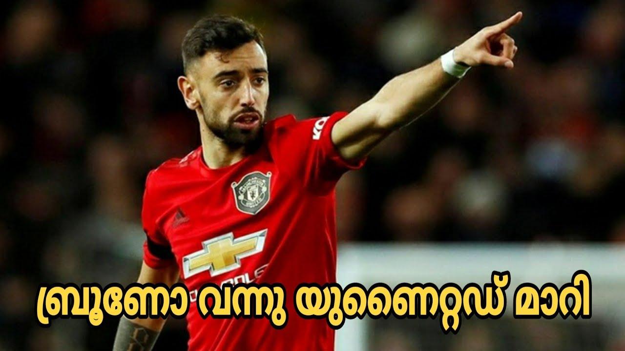 അതെങ്ങനാ, ഏട്ടന്റെ അല്ലെ അനിയൻ🔥 | Bruno fernandes | Football malayalam | Asi talks