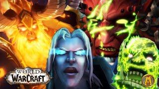 World of Warcraft: ALL Raid Ending Cinematics [Illidan, Arthas, N'zoth]
