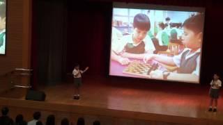 Publication Date: 2017-07-15 | Video Title: 英華小學2018-2019小一入學簡介會小司儀