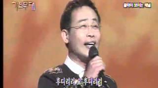 """요들러 서용율 """"아름다운 베르네 산골"""""""