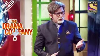 The Drama Company | Sudesh As Amitabh Bachchan | Best Moments