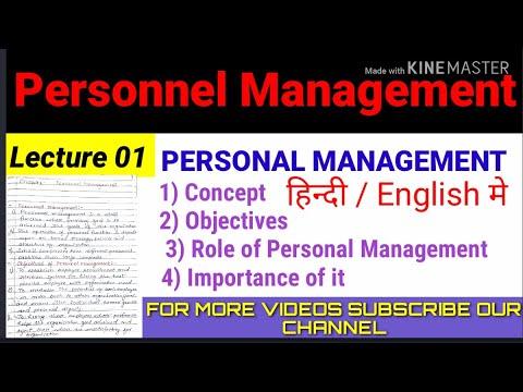 Personnel Management, Role