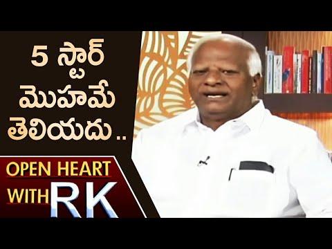 Deputy CM Kadiyam Srihari Talks About His Financial Status | Open Heart With RK | ABN Telugu