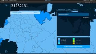 Интерактивная карта России на Unity3d