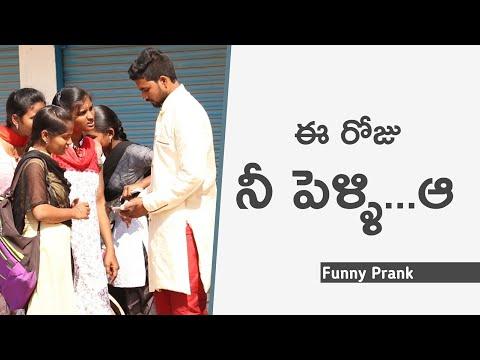 Nee Pelli aa E roju - Prank | Tiktok Prank | Prank in Telugu | Mini Movie Entertaiments