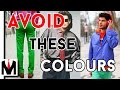 8 Clothing COLOURS to AVOID | Colours That NEVER Look Good On Men