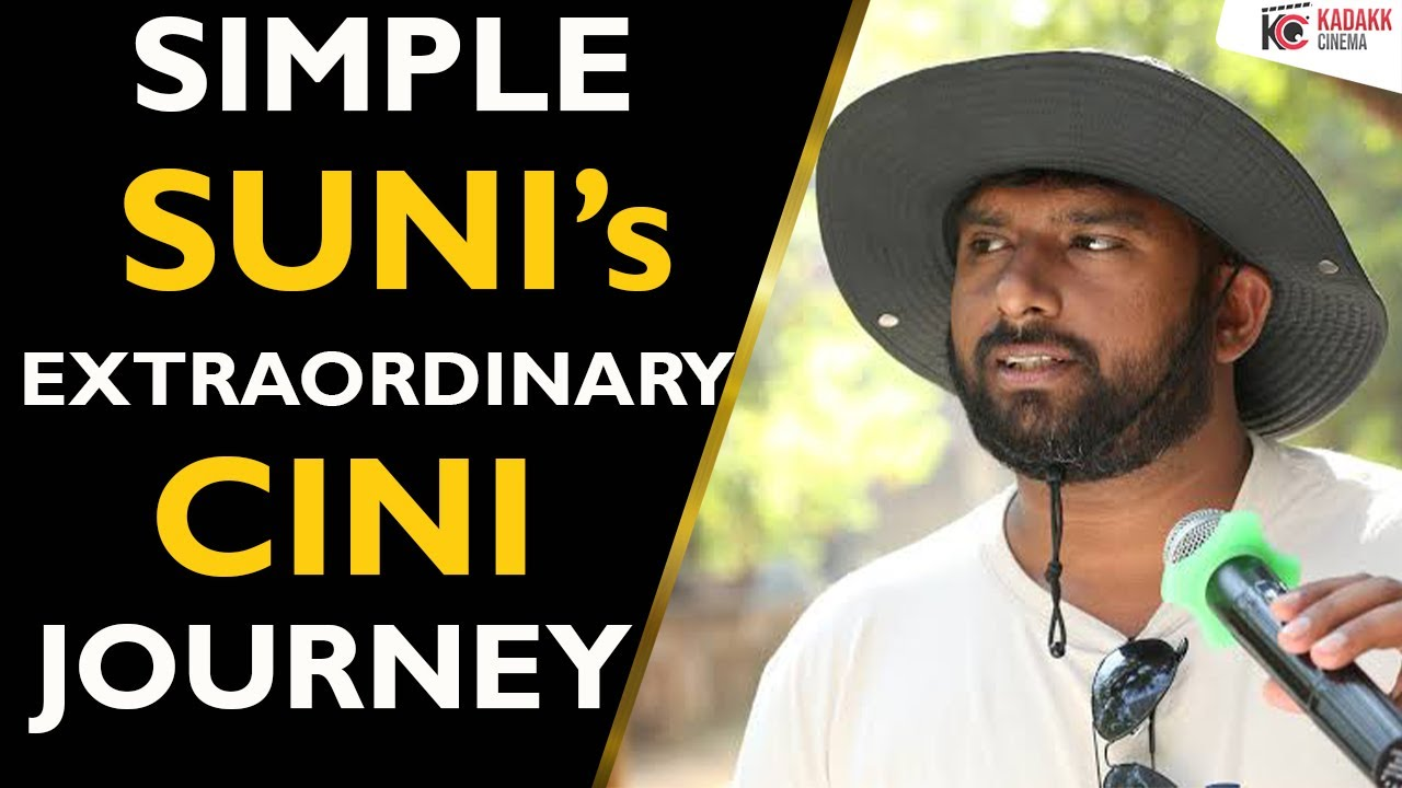 Simple Suni ಕೈಲಿ ಎಷ್ಟೆಲ್ಲಾ ಸಿನಿಮಾಗಳು ಇವೆ ಗೊತ್ತಾ ?? | Hit And Flop Movies Analysis | Kadakk Cinema