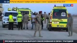 Крушение самолета А321 первое видео Новости дня