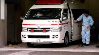 消防車両緊急走行集パート7+オマケ thumbnail