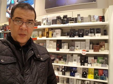 e2713fef1 العطور الرجالي الاكثر مبيعا في السعودية واسعارها ⋆ DialsBook