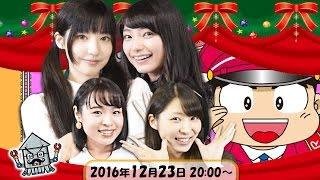Merry Christmas! いつもご視聴いただきありがとうございます! GameMa...