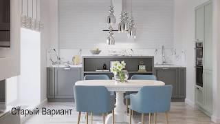 видео Дизайн кухни 30 кв. м.