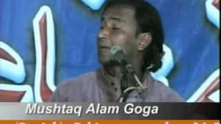 Punjabi Shayari Sad Poem on Terrorism by Mushtaq Alam Goga