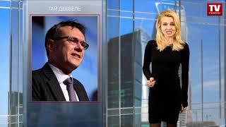 InstaForex tv news: Неделя обещает быть интересной для доллара США  (13.11.2017)