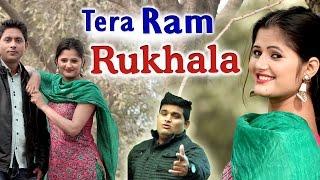 Tera Ram Rukhala # Raju Punjabi # Anjali Raghav & Mintu Mori # New Song 2017 # Mor Music