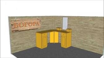 Ъглово бюро - тоалетка / Desk - dressing table