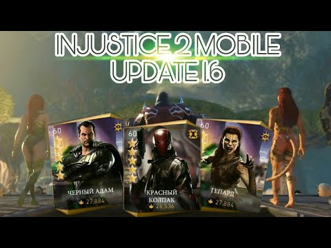 injustice mobile update