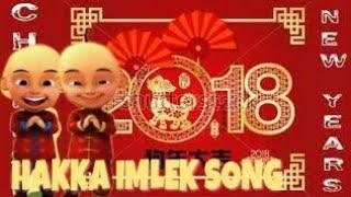 Lagu Hakka Imlek Terbaru 2018 | Upin Ipin | Gong Xi Fa Cai! 恭喜发财 Remix ~ Happy New Year 2018 新年快樂