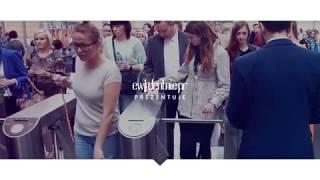 CEDE 2017 (14-16 września) - oficjalny spot