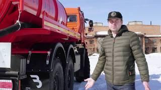 """Вакуумная автоцистерна АКН-10 КАМАЗ-43118 обзор новой модели производства НПО """"ВЕКТОР"""""""