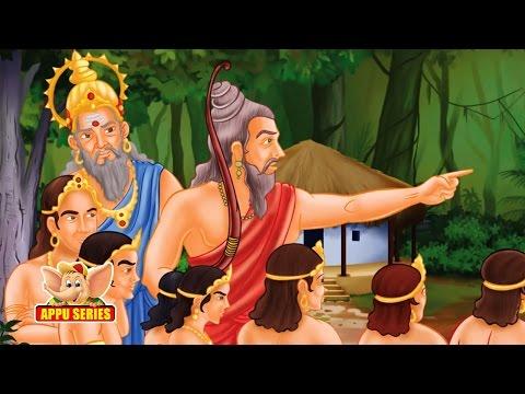 Talking Book - Mahabharata